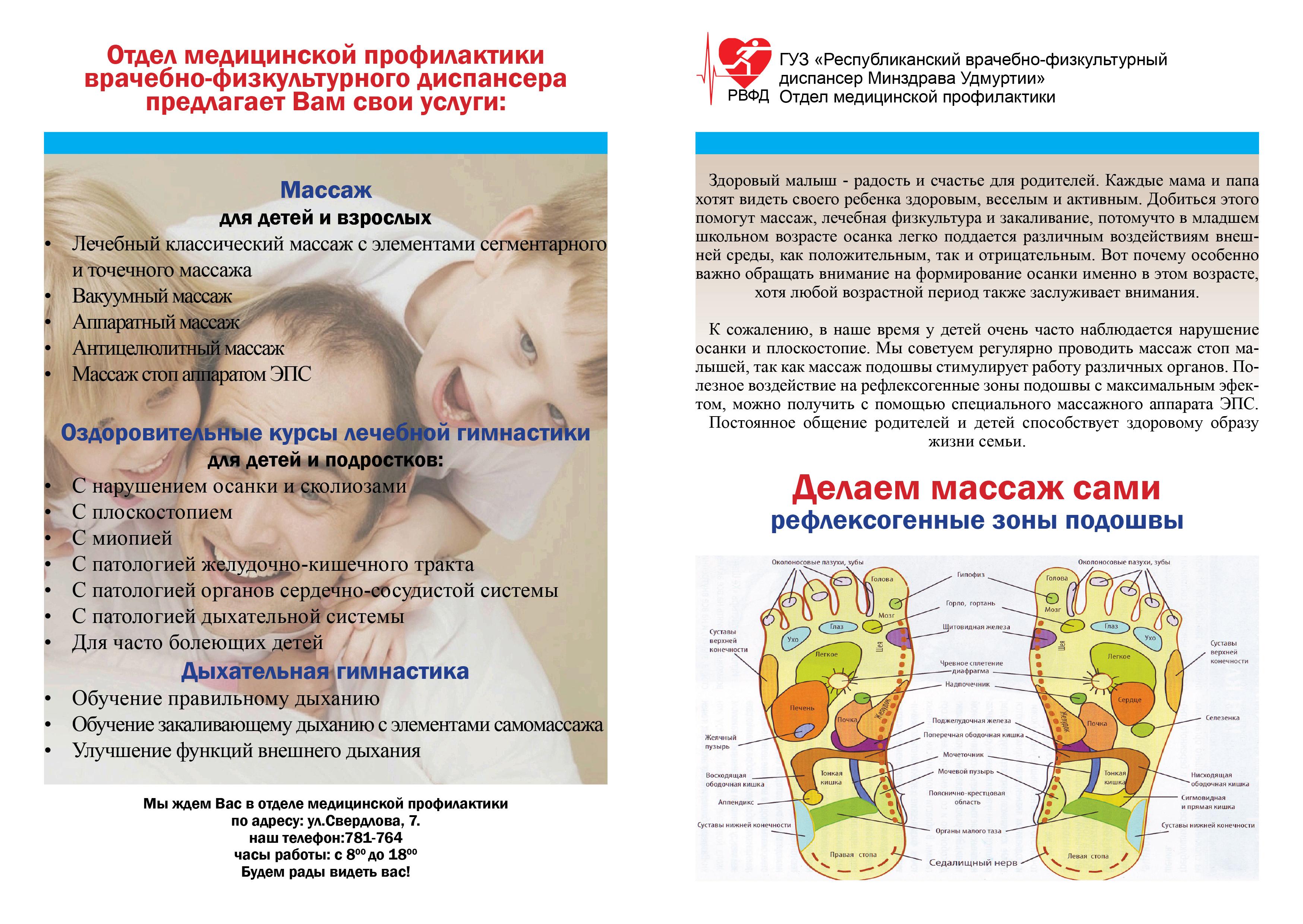 фунготербин от грибка ногтей отзывы цена таблетки