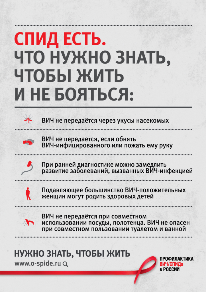 spid_poster_6%201