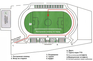sxema-stadiona-2019